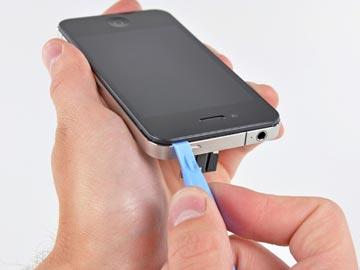 روش باز کردن موبایل