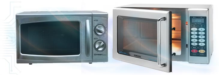 banner microwave