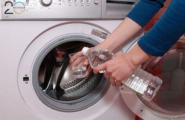 نظافت لباسشویی