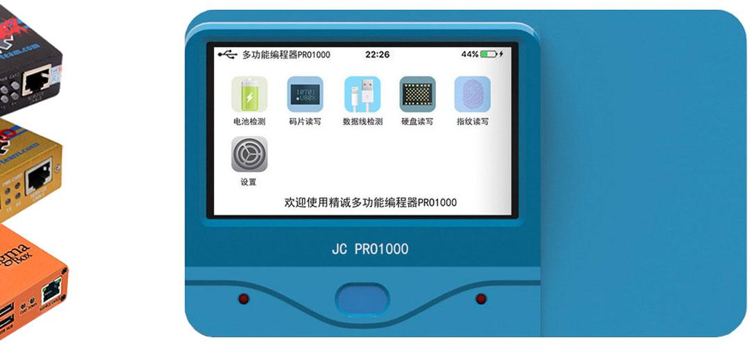 باکس پروگرام موبایل