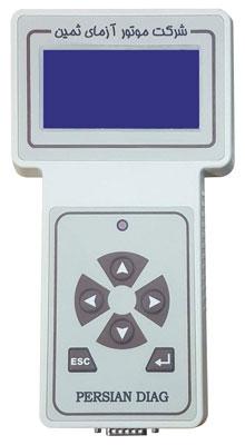 دستگاه دیاگ ثمین PDP2004